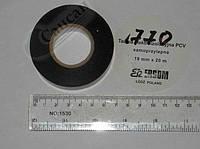 Изолента п/эт. черная 19 mm x 20 m.
