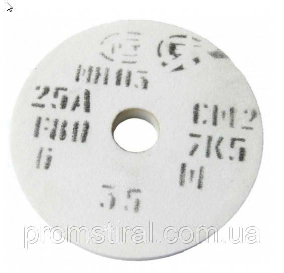 Круг шлифовальный 350/40/127 25А электрокорунд белый заточка режущего инструмента