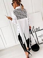 Рубашка женская ВЛЮ562, фото 1