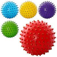 М'яч масажний 13 см, 45г, 5 кольорів, ПВХ MS-0025, фото 1