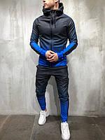 Молодежный Спортивный Костюм Ярко-Синий