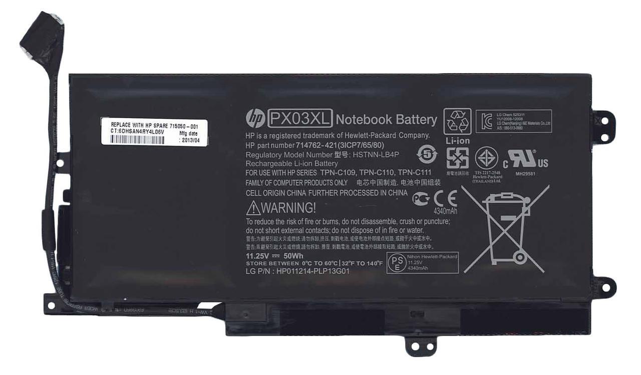 Оригинальная аккумуляторная батарея для ноутбука HP Compaq HSTNN-LB4P Envy 14-K 11.25V Black 4340mAh