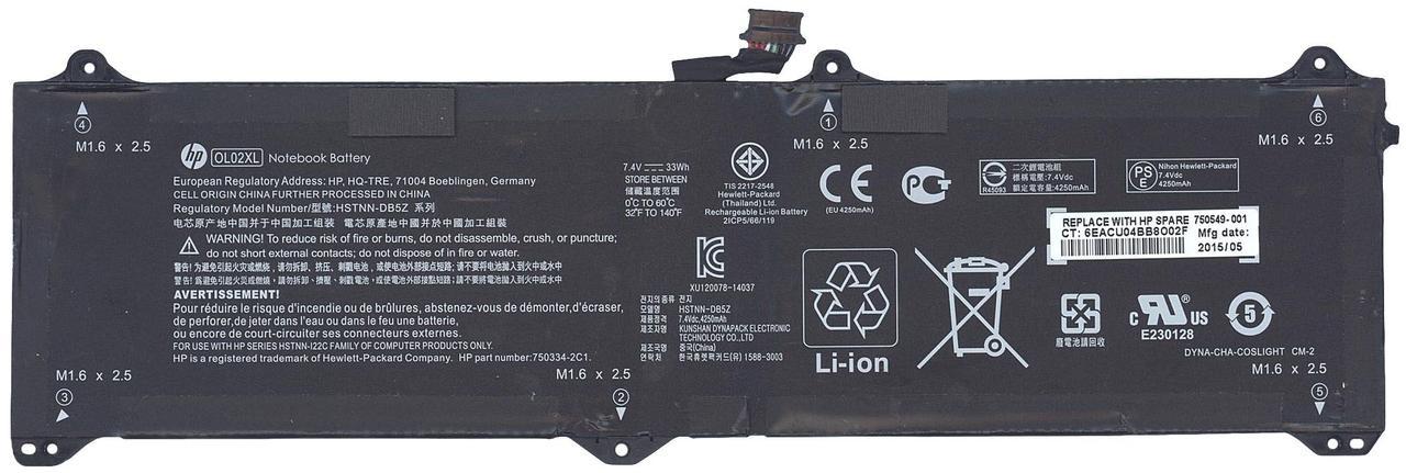 Оригинальная аккумуляторная батарея для планшета HP OL02XL Elite x2 1011 G1 7.4V Black 4250mAh