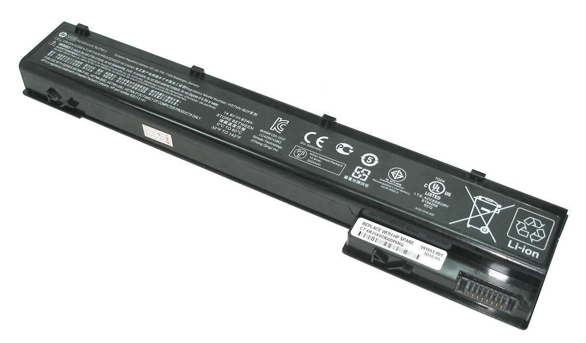 Оригинальная аккумуляторная батарея для ноутбука HP VH08 EliteBook 8570w 14.8V 83Wh Black 5200mAh