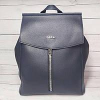 Сумка-рюкзак женский Zara, цвет синий ( код: IBG207Z )