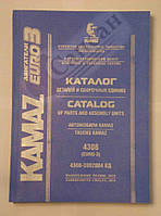 Каталог деталей КамАЗ-4308 с двигателем  Cummins Евро-3 КП 6S1000 и рес. подвеской (2010г.). 4308-3902004 КД