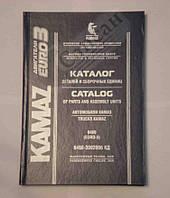 Каталог деталей КамАЗ-6460с двигателем  Евро-3 (2010г.). 6460-3902006КД