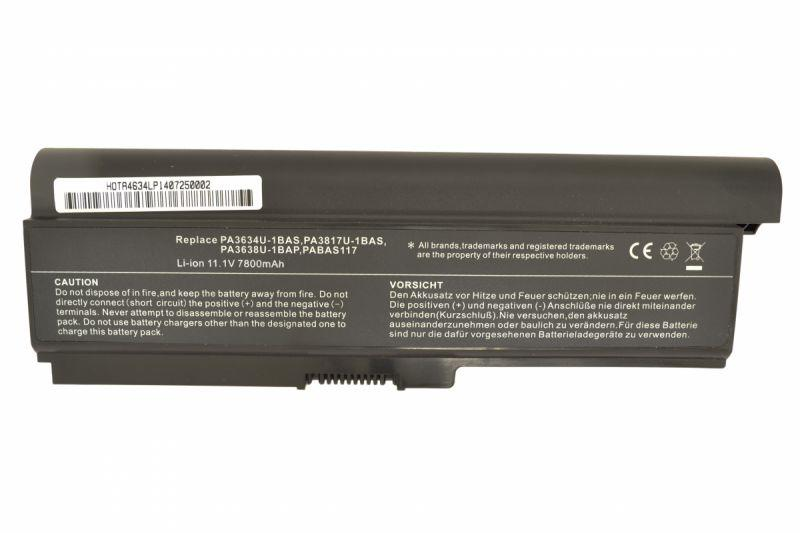 Усиленная аккумуляторная батарея для ноутбука Toshiba PA3636U-1BRL Satellite U400 10.8V Black 7800mAh OEM
