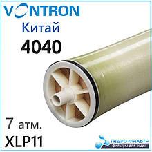Низьконапірна мембрана Vontron XLP11-4040 (7 атм, 98,0%)
