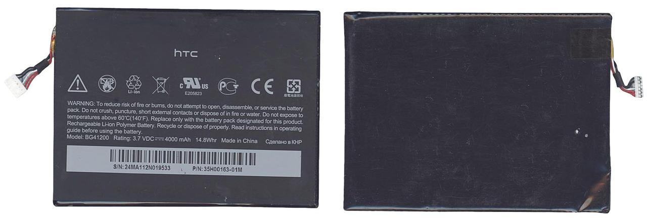 Оригинальная аккумуляторная батарея для планшета HTC BG41200 Evo View 4G Flyer 3.7V Black 4000mAhr 14.8Wh