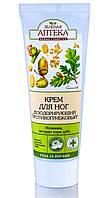 Зеленая Аптека крем для ног Дезодорирующий Противогрибковый 75 мл