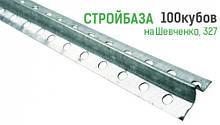 Рейка маячная 10*24*3000 оцинкованная 0.3мм купить в Харькове
