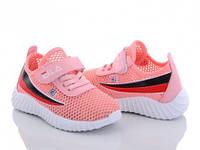 Кроссовки BBT для девочки, розового цвета. Размер 26-31.