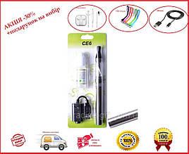 Электронная сигарета EGO-CE 6  1100 мАч + жидкость в комплекте
