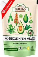 Зелена Аптека жидкое мыло дой-пак Алоэ и авокадо 460 мл