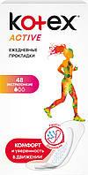 Kotex  Active прокладки eжедневные ExtraSlim (1 капля) 48 шт