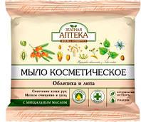 Зеленая Аптека мыло косметическое Облепиха и липа 75 г