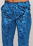 Спортивный костюм  женский синий Ru-Bu однотонный, S,M,L,XL, фото 4