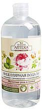 Зеленая Аптека мицеллярная вода 3в1 Мускатная роза и хлопок 500 мл
