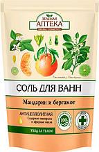 Зеленая Аптека соль для ванн дой-пак Мандарин и бергамот 500г