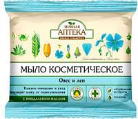 Зеленая Аптека мыло косметическое Овес и лен 75 г