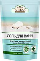 Зеленая Аптека соль для ванн дой-пак Морская натуральная 500 г