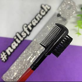 Кисть Salon деревянная щетка-расческа для ресниц и бровей, двусторонняя