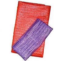 Мешок овощной фиолет.(красный) 30 кг 100 шт