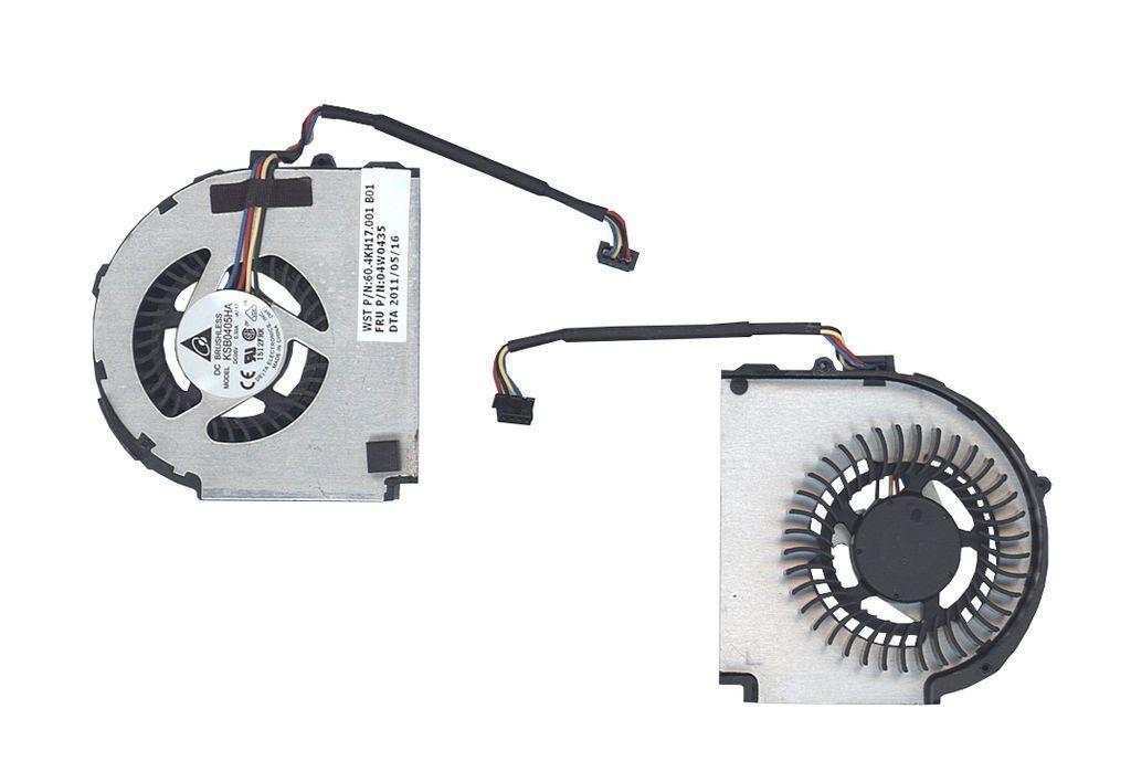 Вентилятор для ноутбука Lenovo ThinkPad X220, X230, 5V 0.35A 4-pin Brushless