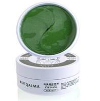 Гидрогелевые патчи под глаза Qalma Marine Energy Seaweed 60 шт CMD-104