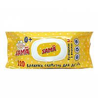 Детские влажные салфетки SAMA, 120 шт арт. 6882