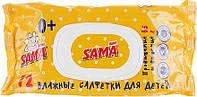 Детские влажные салфетки SAMA, 72 шт арт. 7018