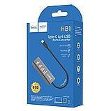 Концентратор USB Hub Hoco HB1 Type-C на 4 USB порту - Gray, фото 4