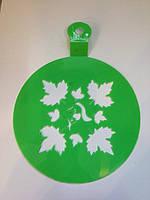 Трафарет средний диаметр 15 см кленовые листья