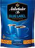 Кава розчинна Ambassador Blue Label 205 гр