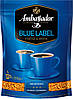 Кофе растворимый Ambassador Blue Label 205 гр