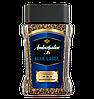 Кофе растворимый Ambassador Blue Label 190 гр
