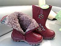Кожаные зимние ботинки, сапоги на цегейке р27 -17см, фото 1