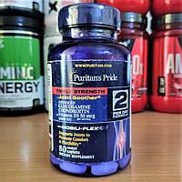 Хондропротектор Puritan's Pride Triple Strength Glucosamine Chondroitin Vitamin D3 80 tab витамины д