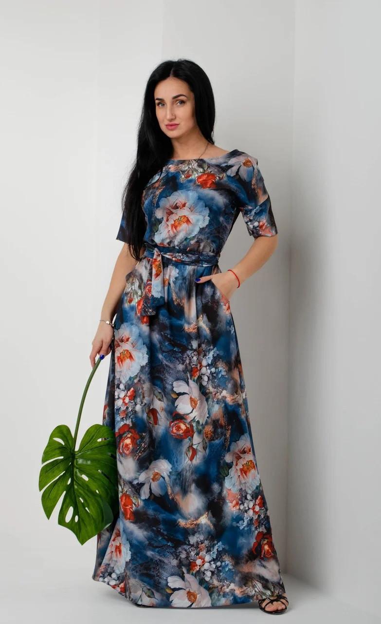Длинное летнее платье с оригинальной спинкой синее