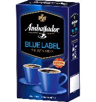 Кофе молотый Ambassador Blue Label 225 гр.