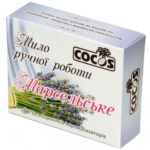 Мило ручної работи Cocos Марсельське без барвників 100 г