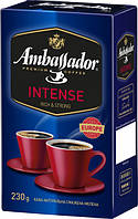 Кофе молотый Ambassador Intense 230 гр.