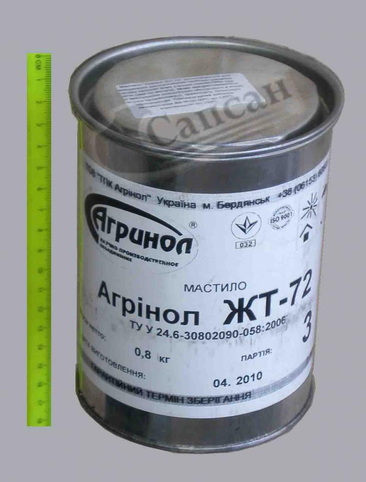 Смазка АОЗЛ ЖТ-72 (0,8кг.).