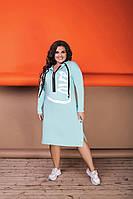 Платье женское ботал ВЛЮ567, фото 1