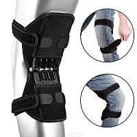 Усилитель коленного сустава Power Knee