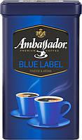 Кофе молотый Ambassador Blue Label 230 гр.