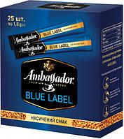 Кава розчинна Ambassador Blue Label 25 х 1.8 гр.