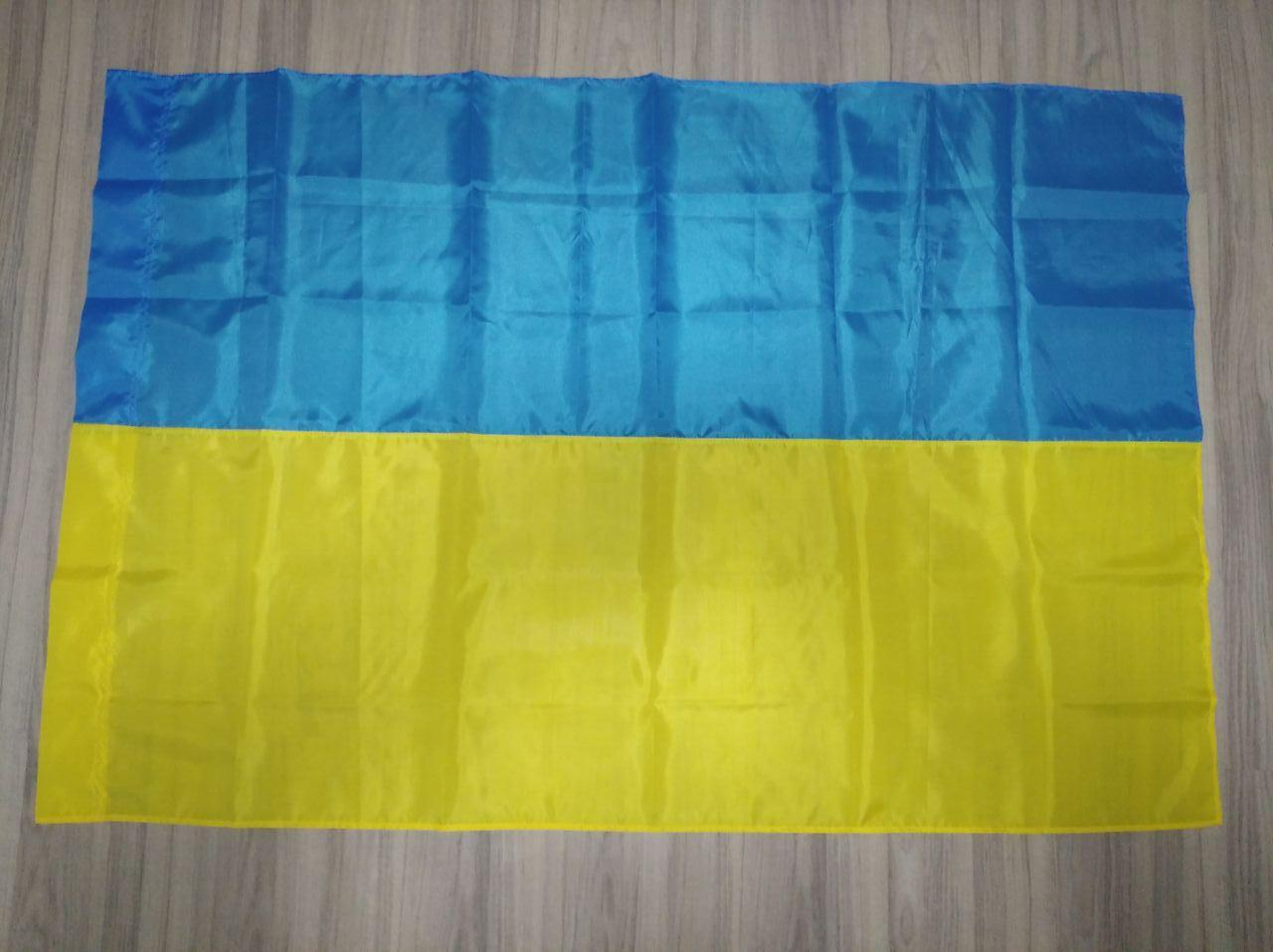 "Флаг ""Украина"" (большой) - размер 133х87 см"