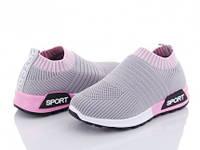 Кроссовки Xifa kids для девочки, серого цвета. Размер 26-32.